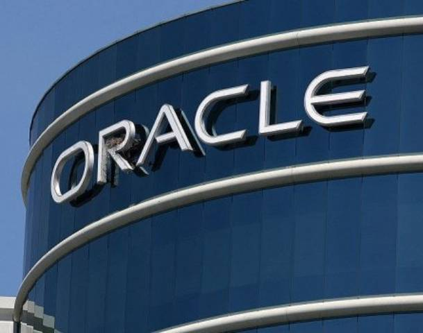 Oracle Day, Oracle Day 2012 holds October in Lagos, Technology Times