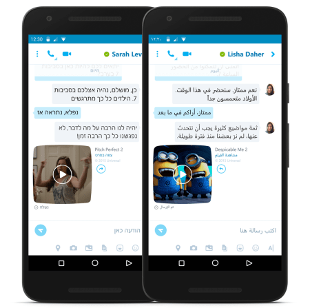 Skype now supports Arabic and Hebrew languages